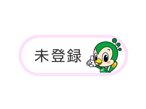 KOTOBUKI HEIGHTS/福岡市三筑2丁...