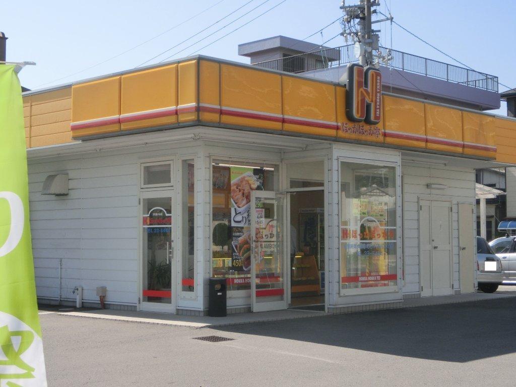 宇和島市住吉町2丁目の賃貸住宅/3DK+S